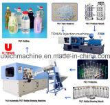 Frasco plástico de alta velocidade que faz a máquina/a máquina molde do sopro
