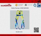 TSH01 017safetyは利用する(EN361&EN358)