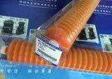 N510048188AA 400g Panasonic ungono con l'alta qualità
