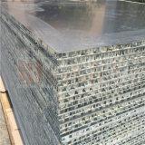 Декоративная подгонянная алюминиевая панель сота для алюминиевого фасада