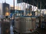 100L Laboratory tanque de fermentación (ACE-FJG-W2)