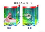 BADEKURORT Ozon-Generator-Luft/Wasser-Reinigungsapparat (SY-G009L)