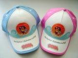 Kind-Baseballmütze /Hat