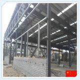작업장 & 창고를 위한 강철 구조물