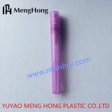 다채로운 플라스틱 향수 펜