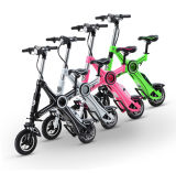 Alta calidad plegable la bicicleta eléctrica