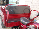 150cc、Three Wheel Motorcycle、中国New Style、Cargo Tricycle、Highquality、Hot Sale、Gasoline Trike、Tuk Tuk (SY150ZH-E3)