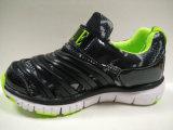 Die Form-Freizeit 2016 Marken-Schuh-Kinder Sports Fußbekleidung