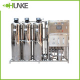 Circuit de refroidissement épuré commercial de RO pour le boire