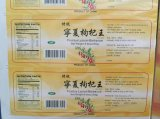 Cmykの印刷のバーコードおよび接着剤のステッカーのラベル