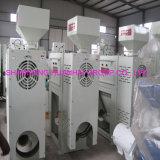 100tpd 150tpd 200tpd Reis-Fräsmaschine