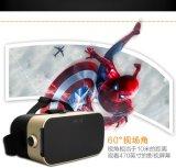 ほとんどの美しいデザイン高品質ガラス3Dのバーチャルリアリティのヘッドセット