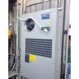 卸し売り300W DC48V/AC220Vの小型通信設備部屋のエアコン