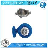 Wqk Cutting System Pump Cut Fiber Easily com High Pressure
