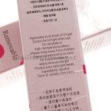 UV 젤 제거제 크림 못 예술 부속품 (UG24)