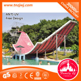 Профессиональное Big Water Slide Outdoor Sports Flow Rider для Sale