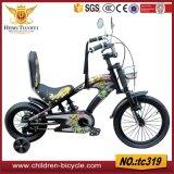 Unterschied-Rahmen formt Kind-Fahrrad/Kind-Fahrrad
