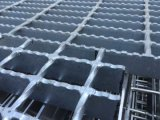Grating professionale Manufacturer - Hot DIP Galvanized Platform Flat Bar Grating