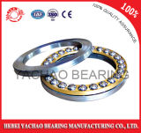 Your Inquiry를 위한 돌격 Ball Bearing (52207)