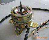 Heißer Motor der Verkaufs-BLDC für Erschütterung-Kopf-Ventilator