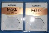 化粧品(PVCボックス)のためのOEMのオフセット印刷のギフトのプラスチックの箱