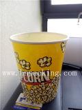 Gutes 32oz Popcorn Bucket (YH-L199)