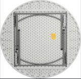 吹鋳造物の円形のキャンプのトレッスル表