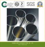 ASTM 304の1.4541ステンレス鋼の管300のシリーズ