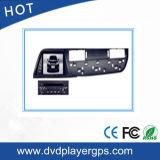 7 автомобиль DVD DIN дюйма 2 для Citroen C5