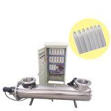 フィリップスの紫外線ランプとの廃水の浄化の紫外線の消毒