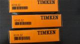 La vendita calda SKF di Timken 6310-Zz sceglie il cuscinetto radiale di precisione della sfera della scanalatura profonda di riga