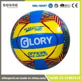 رسميّة حجم ووزن [إفا] كرة الطائرة