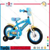 2016 أطفال درّاجة بنت طفلة مزح درّاجة لأنّ عمليّة بيع درّاجة