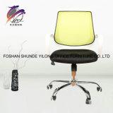 Новый самомоднейший стул офиса шарнирного соединения сетки офиса/эластичные крышки подлокотника стула офиса