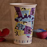 12oz sondern Wand-Papiercup aus