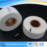 乾式壁45mm*75mのためのファイバーの網テープ/Self-adhesiveのファイバーの網テープ