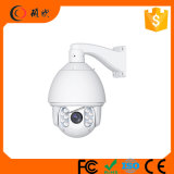 20X Zomm chinesischer CMOS 2.0MP 120m Nachtsicht HD IR High Speed Dome CCTV Camera