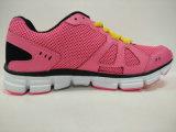نساء لون قرنفل حذاء منافس من الوزن الخفيف [كسول شو]