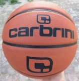 ゴム製泡の屋外スポーツのバスケットボール