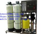 飲むことおよび企業のための製造業者の工場逆浸透の給水系統