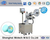 Cold Glue Labeling Machine (mm - 521B)