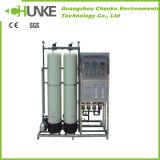 물처리 공장 가격 향낭 RO 시스템 중국제