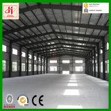 Светлые здания конструкции зданий стальной рамки датчика