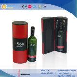 PUの革流行のワインのギフト用の箱