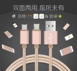 OEM van de Verkoop van de fabriek Kwaliteit voor iPhone 5 5s/6 6s, voor Androïde Kabel USB voor Levering voor doorverkoop (zk-UC2)