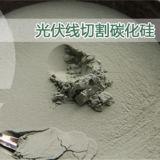 Spezielle Keramik-Hochtemperaturreaktions-Sinternsilikon-Karbid