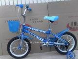 Mini vélo de gosse (LY-C-027) avec le type frais