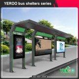 옥외 가구 디자인 또는 버스 정류소 대피소 광고