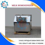 316 Homogenisator van de Drank van de Melk van de Yoghurt van het roestvrij staal de Verse