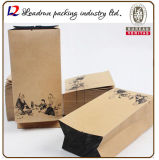 Sacchetto cosmetico rivestito promozionale dell'imballaggio dei monili dell'elemento portante di carta di arte della mano del regalo di acquisto del documento della stampa del Brown Kraft con la corda di nylon del cotone (E51)
